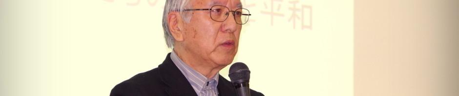 11月9日 2013年度平和学会秋季研究集会において、安斎所長が第4回平和賞を受賞しました。